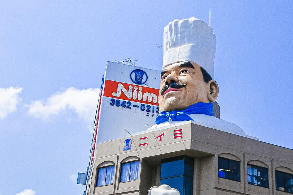 Kappabashi Street Chef Statue in Tokyo