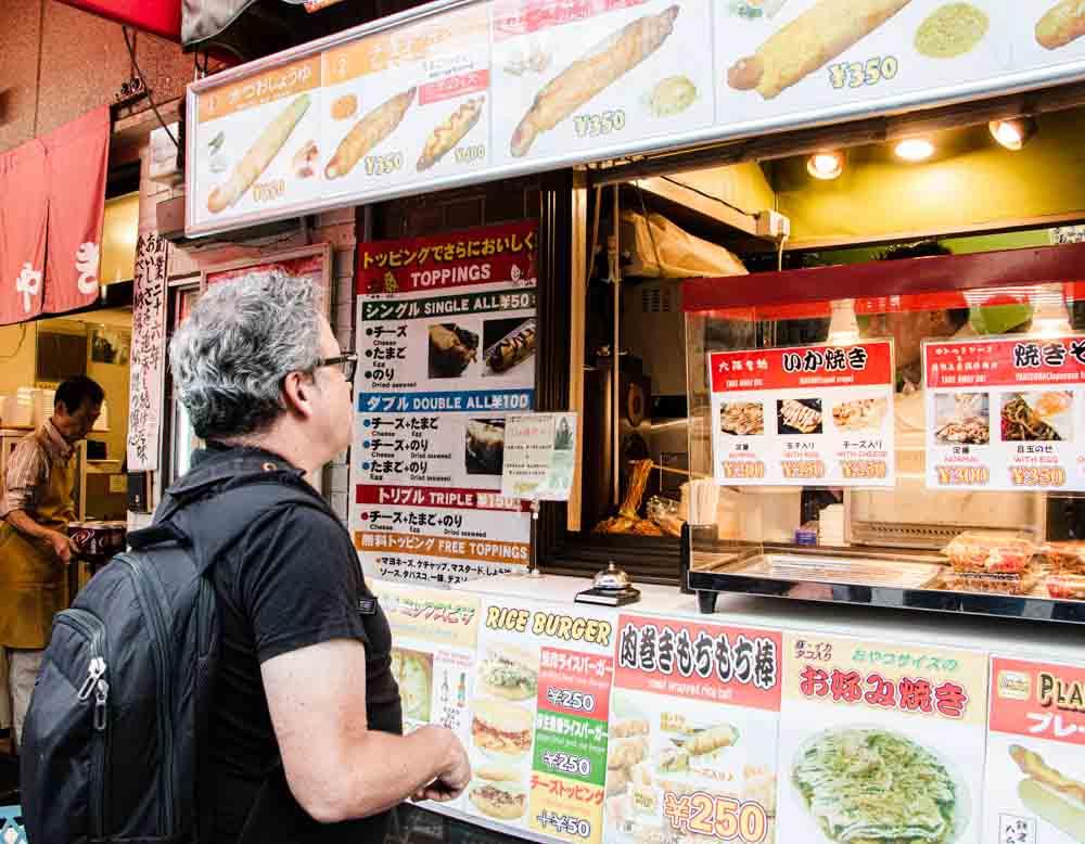 Pombashi Rice Dog Stand in Osaka