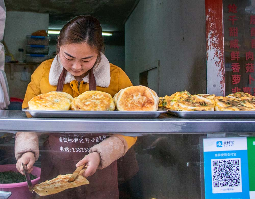 Shanghai Food Vendor