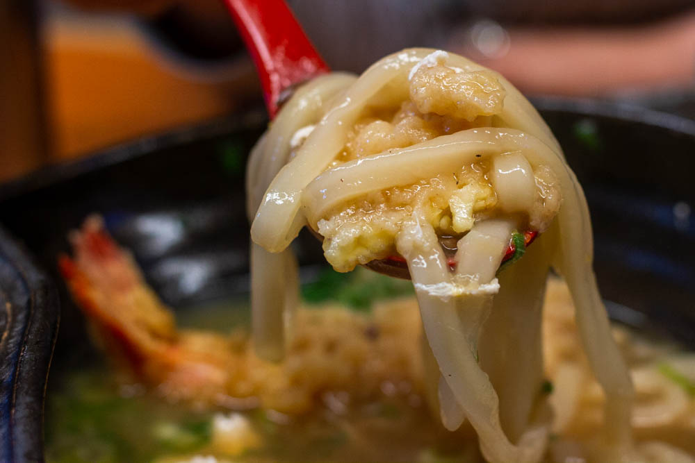 Udon Noodles at Yayamato in Osaka Japan