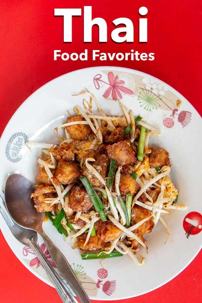 "Pinterest image: thai food with caption reading ""Thai Food Favorites"""