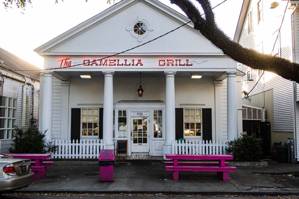 Camellia Grill in New Orleans